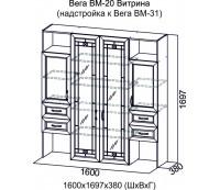 Витрина SV-МЕБЕЛЬ ВМ-20 Вега (сосна карелия)