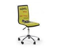 Кресло компьютерное Halmar FUN 2