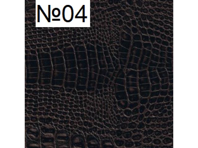 Стол обеденный Сав-Лайн ДЕБЮТ ПЛЮС, раскладной, 90(132)*60